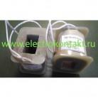 Катушки ЭД 06 101 на ~220V и ~380V