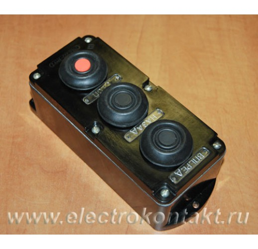 ПКЕ 222-3МУ3 10А